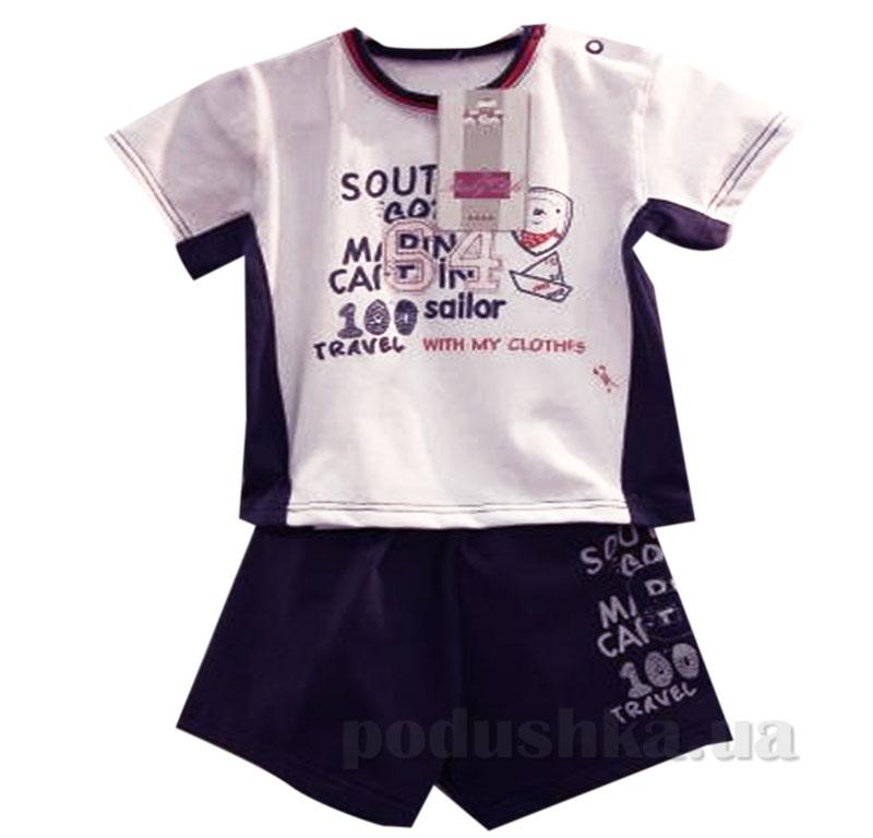 Комплект для мальчика Baby Life 1.-41
