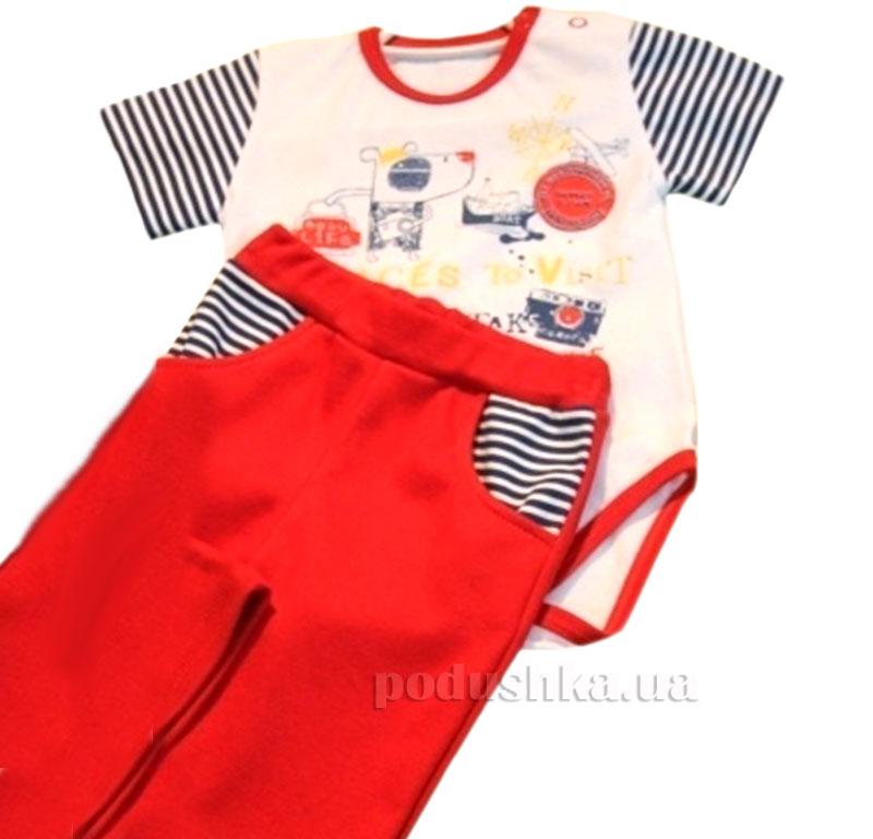 Комплект для мальчика Baby Life 9.-035