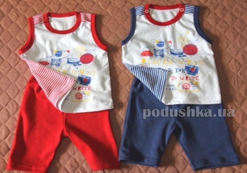 Комплект для мальчика Baby Life 9.-045