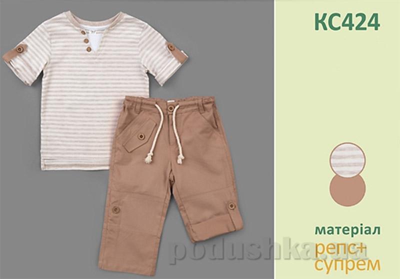 Комплект для мальчика Bembi КС424 репс