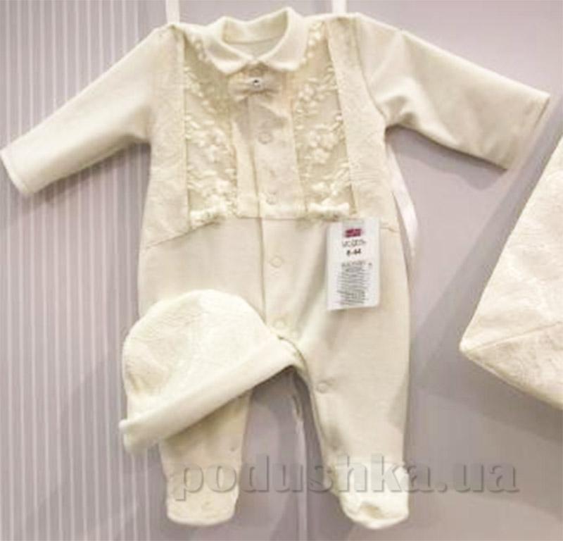 Комплект для мальчика подарочный Baby Life 6.-44