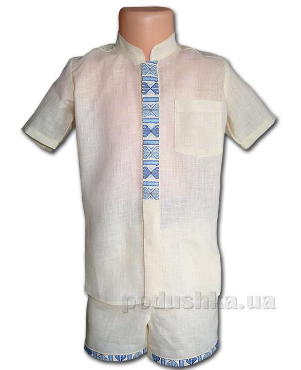Комплект для мальчиков Bimbissimi СШХ-001 натуральный с голубым