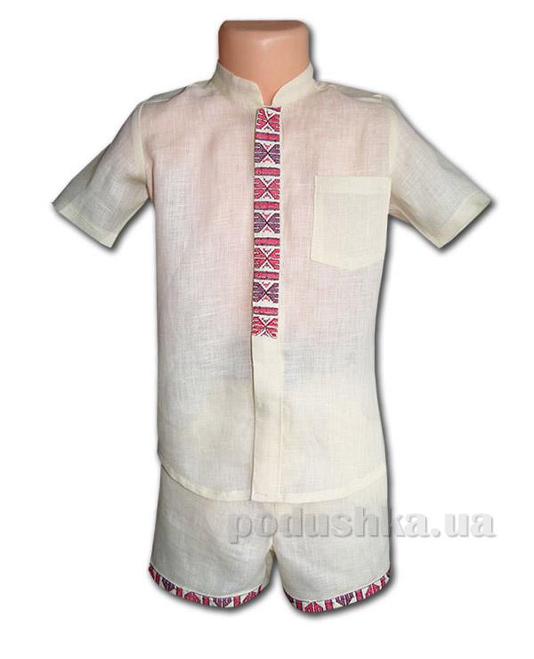 Комплект для мальчиков Bimbissimi СШХ-001 натуральный с красным