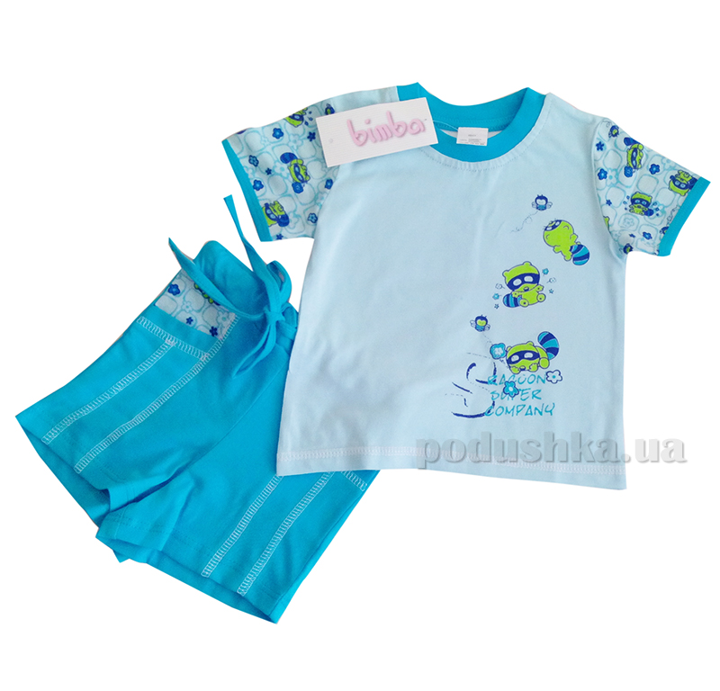 Комплект для мальчиков Senti 130626