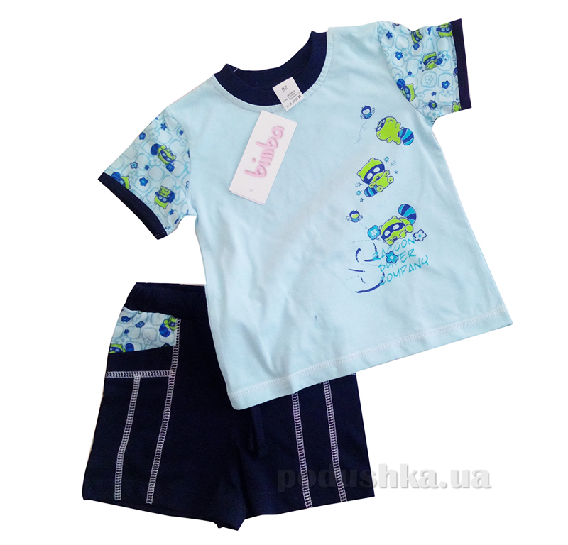 Комплект для мальчиков Senti 1306261