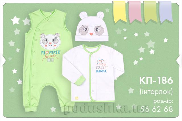 Комплект для малышей Bembi КП186 интерлок