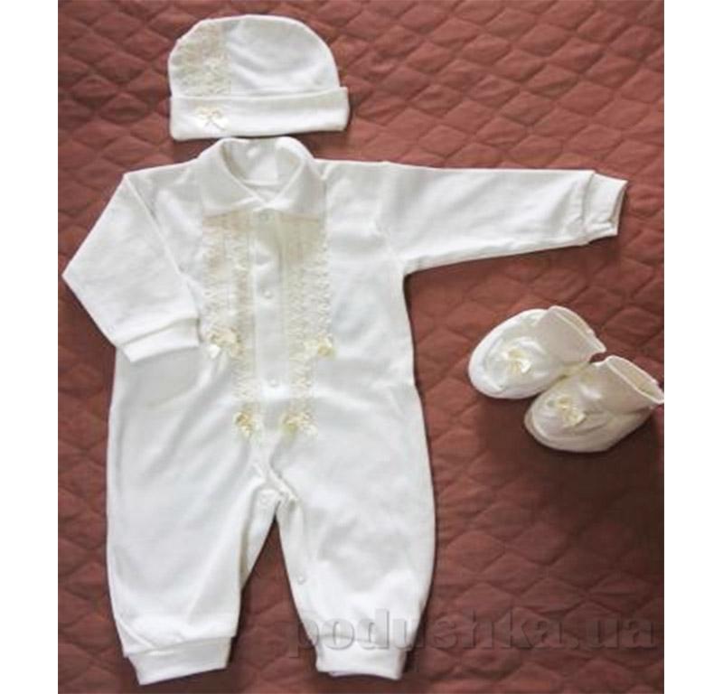 Комплект для новорожденного мальчика Baby Life 9-051