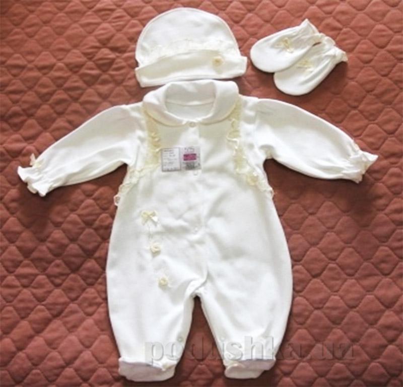 Комплект для новорожденной девочки Baby Life 9-11н