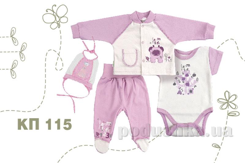 Комплект для новорожденных Bembi интерлок КП115