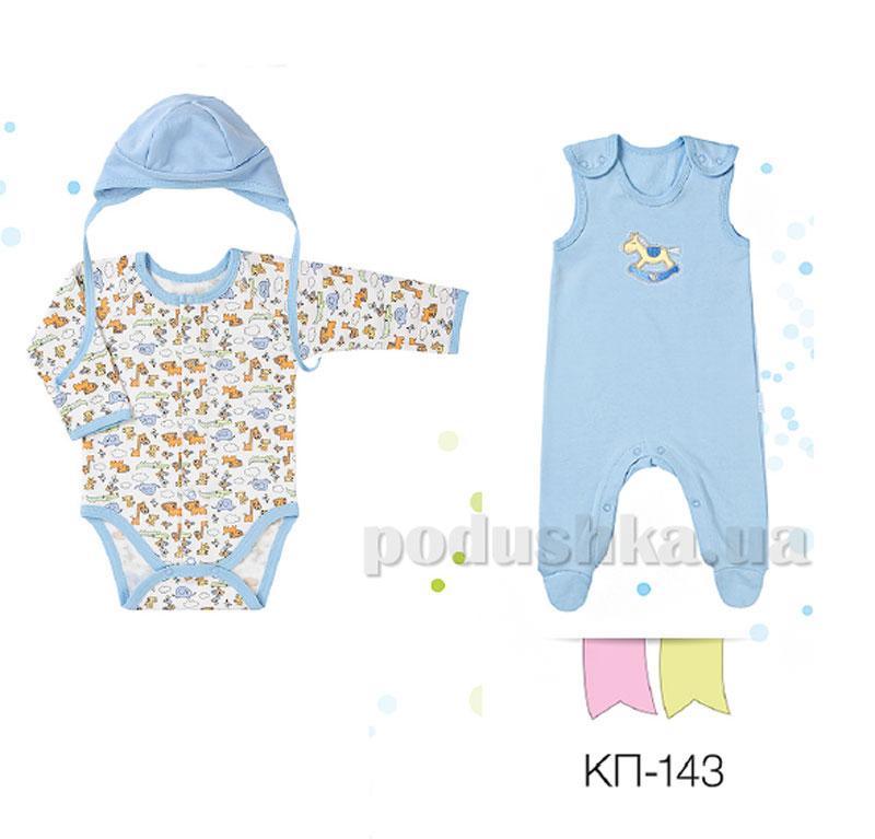 Комплект для новорожденных Bembi байка КП143