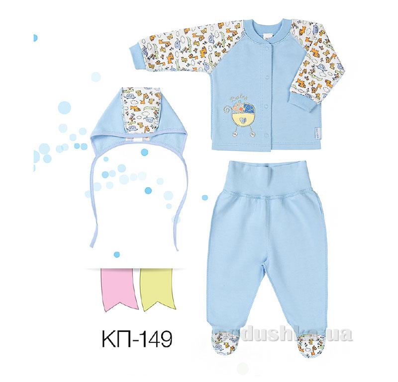Комплект для новорожденных Bembi байка КП149