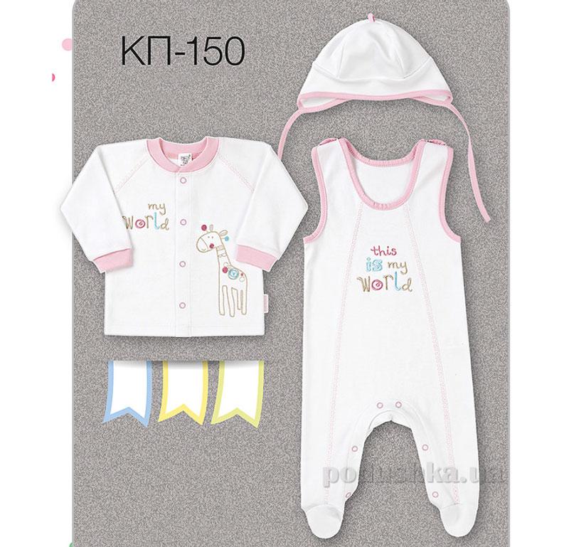 Комплект для новорожденных Bembi интерлок КП150