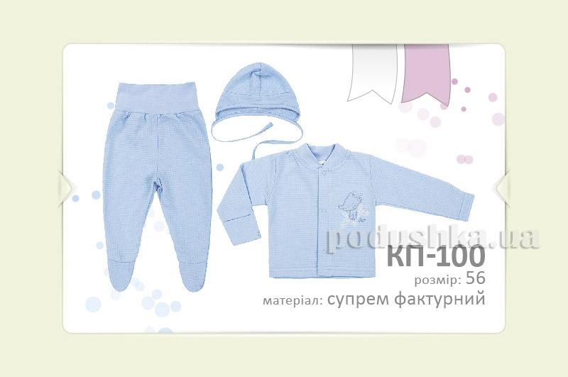 Комплект для новорожденных Bembi КП100