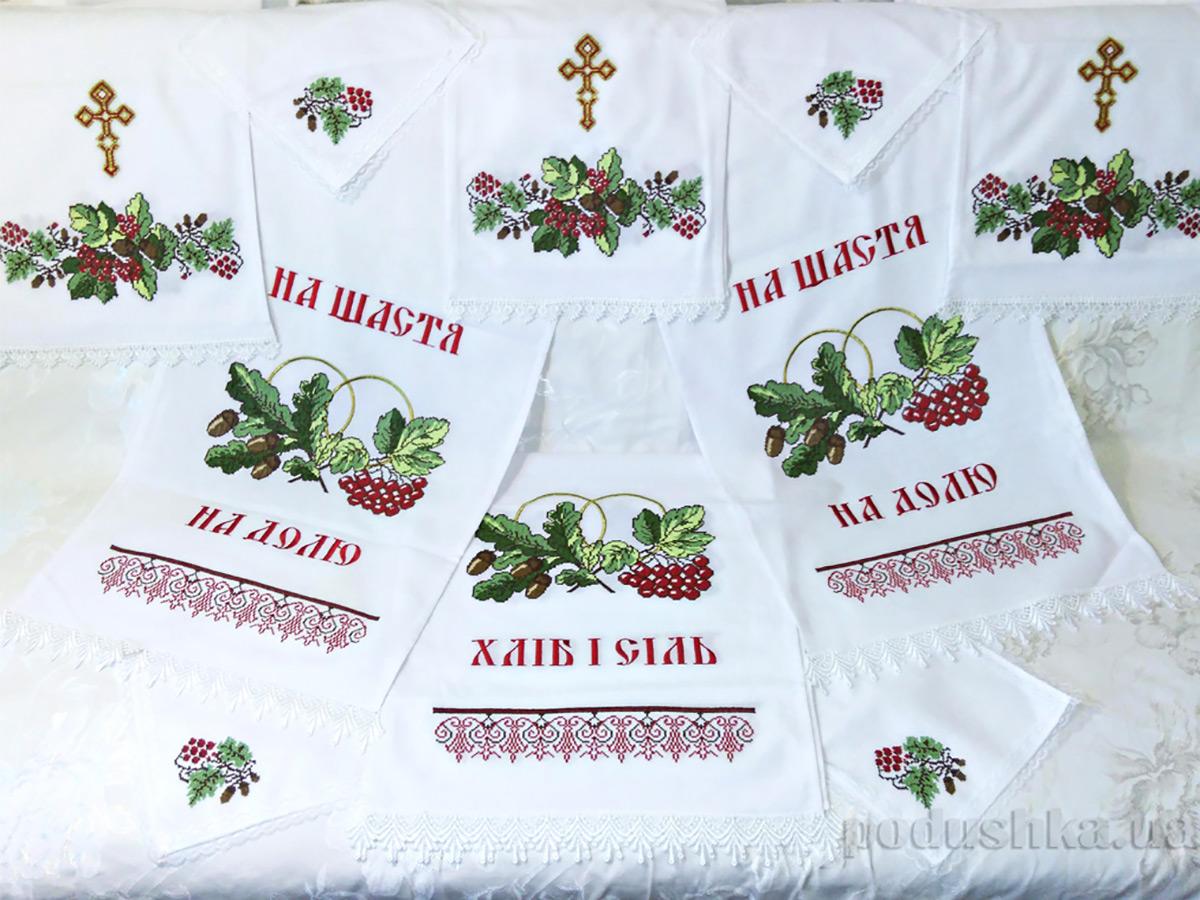 Комплект для венчания Украина Дуб и калина 9 предметов