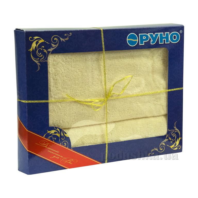 Комплект махровых полотенец Руно молочный