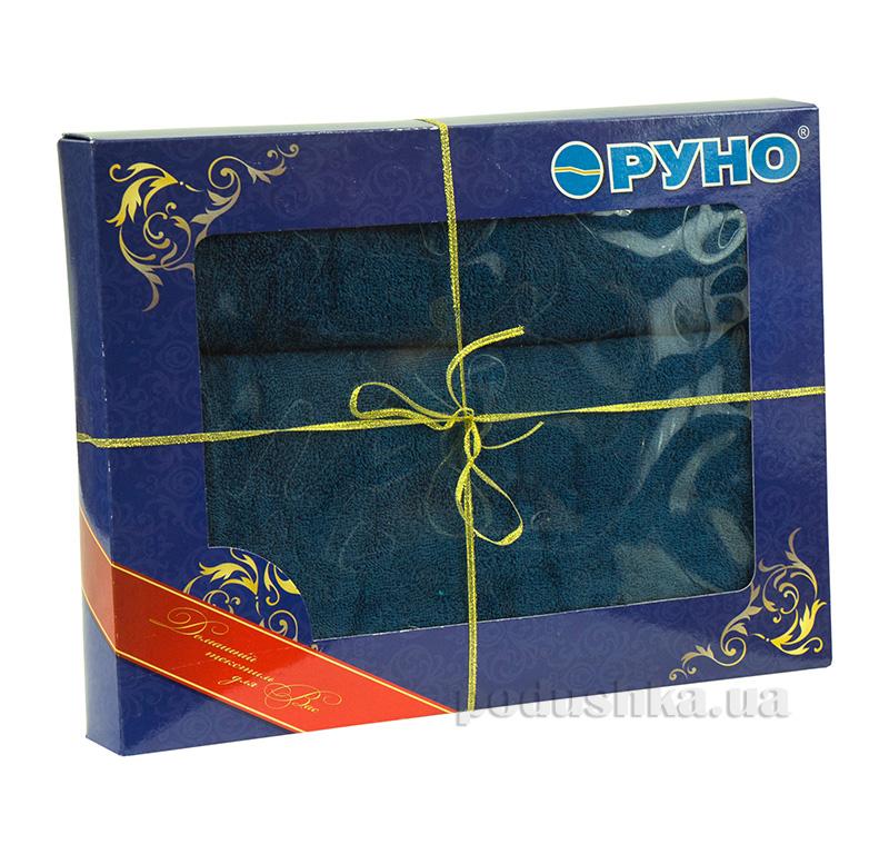 Комплект махровых полотенец Руно синие