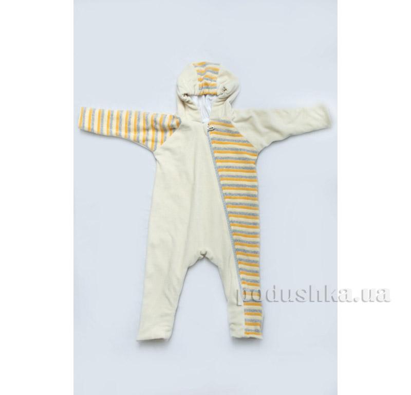 Комплект на выписку молочный Модный карапуз 03-00490 Молочный