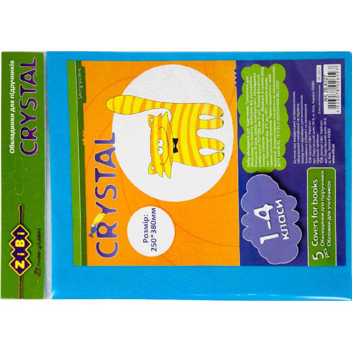 Комплект обложек для учебников 1-4 кл 5шт Smart Line ZiBi txt ZB 4727