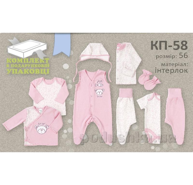 Комплект одежды для новорожденного Bembi КП58 интерлок