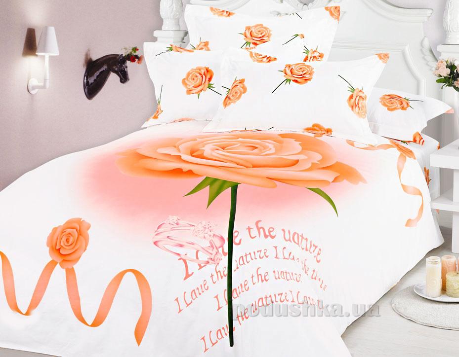 Комплект постели Ring Stars, ARYA