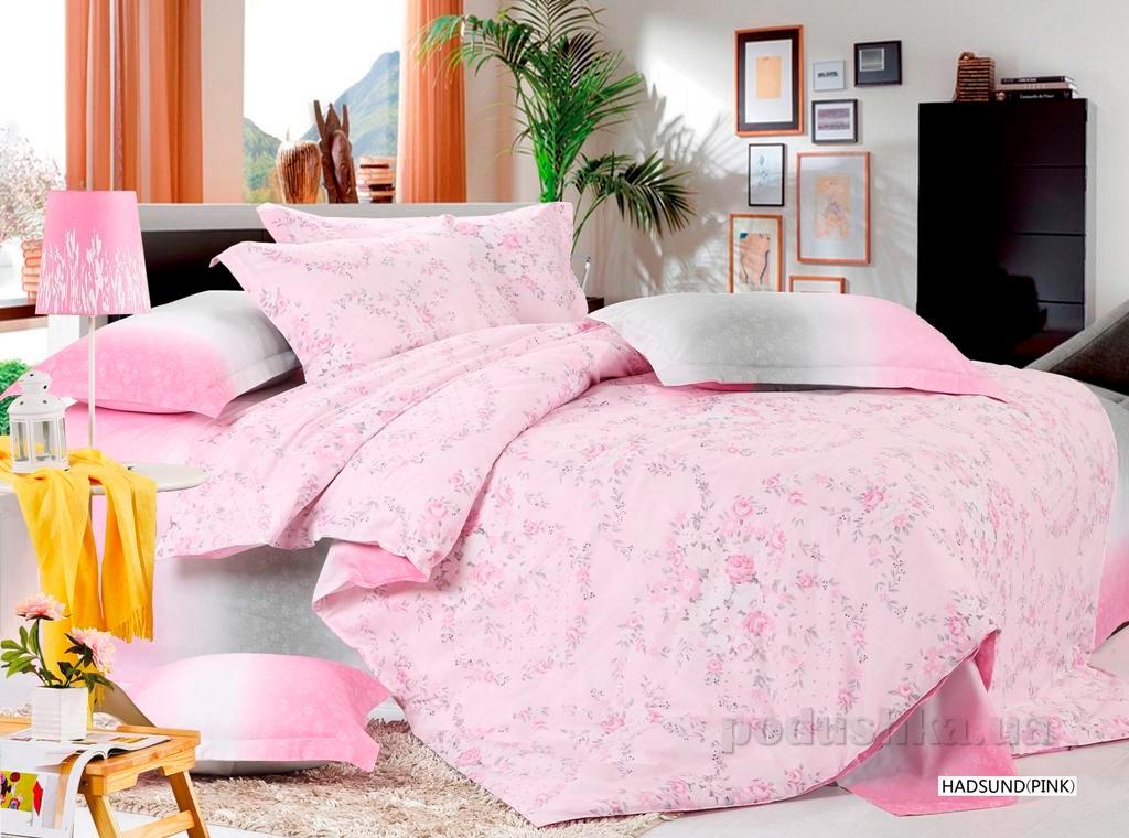 Постельное белье Arya Hadsund pink