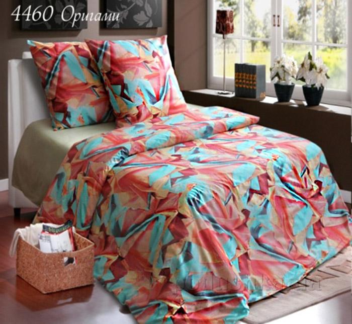 Постельное белье Блакит Оригами 4460