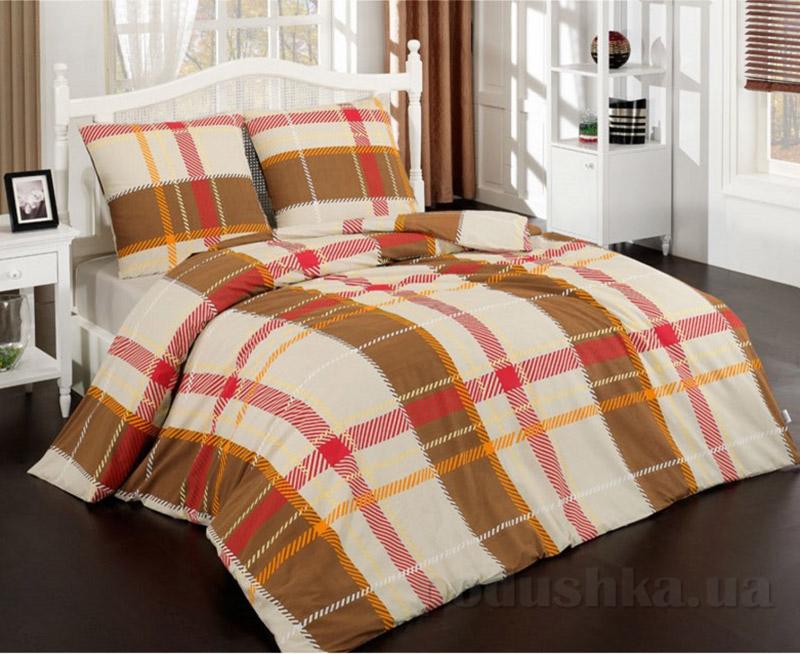 Комплект постельного белья Classi Ruber Arya