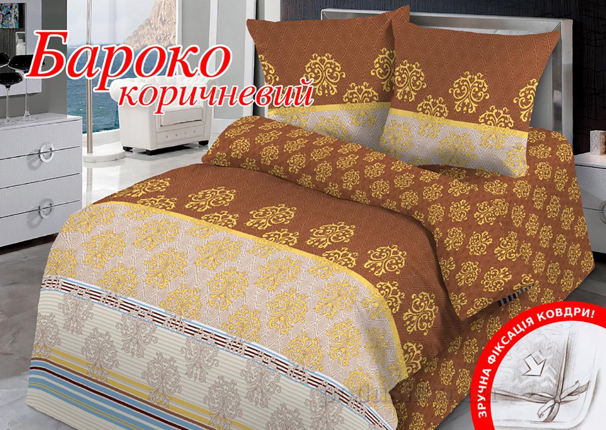 Постельное белье Home line Бароко коричневый Двуспальный евро комплект  Home line