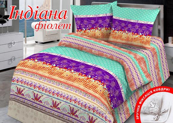 Постельное белье Home line Индиана фиолетовый Семейный комплект  Home line