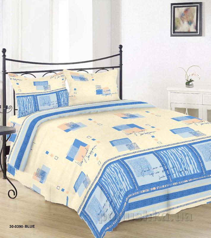 Комплект постельного белья TM Nostra Бязь Голд бежево-синяя геометрия Двуспальный евро комплект  TM Nostra