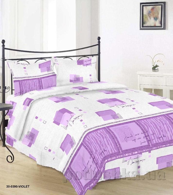 Комплект постельного белья TM Nostra Бязь Голд серо-фиолетовая геометрия Двуспальный комплект  TM Nostra