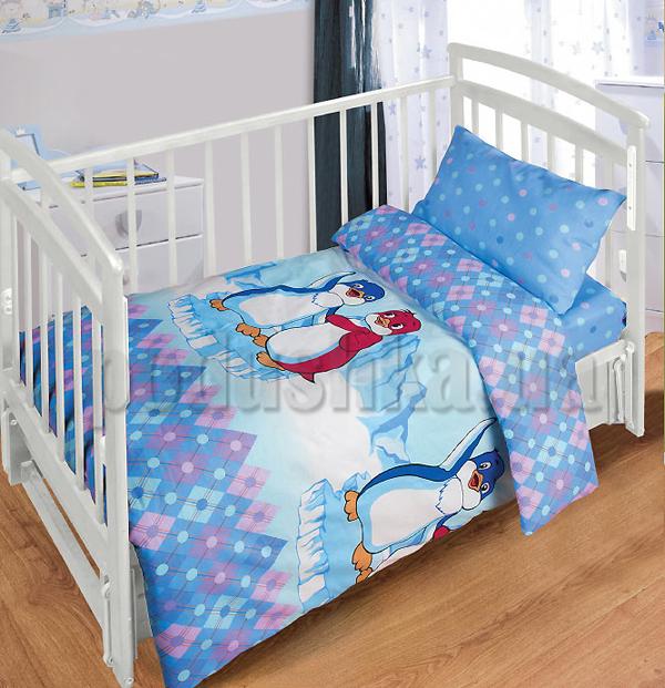 Постельное белье в кроватку Лоло и Пепе синий Детский комплект  Непоседа