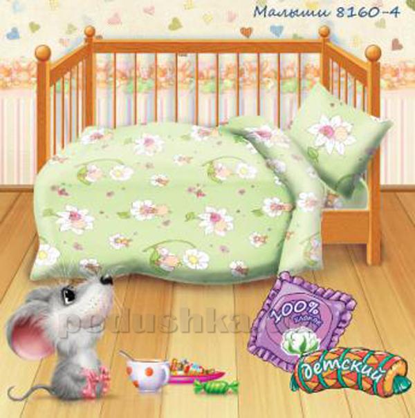 Постельное белье в кроватку Малыши зеленый