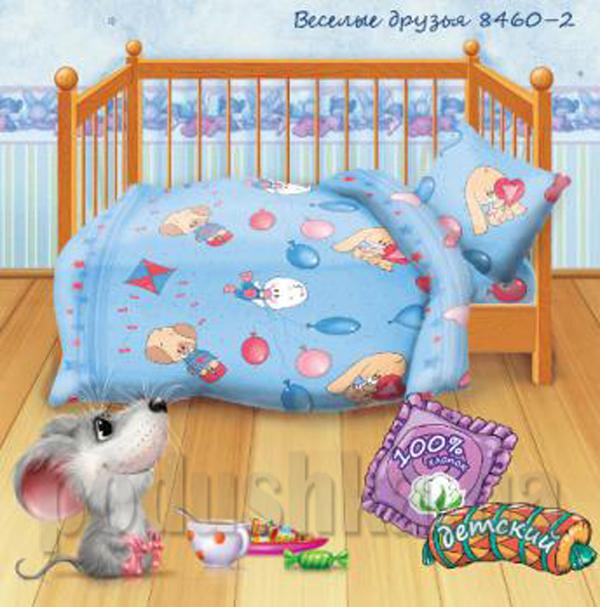 Постельное белье в кроватку Веселые друзья голубой