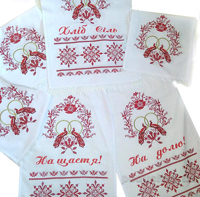 Комплект с 4 вышитых рушников Украина Птицы любви