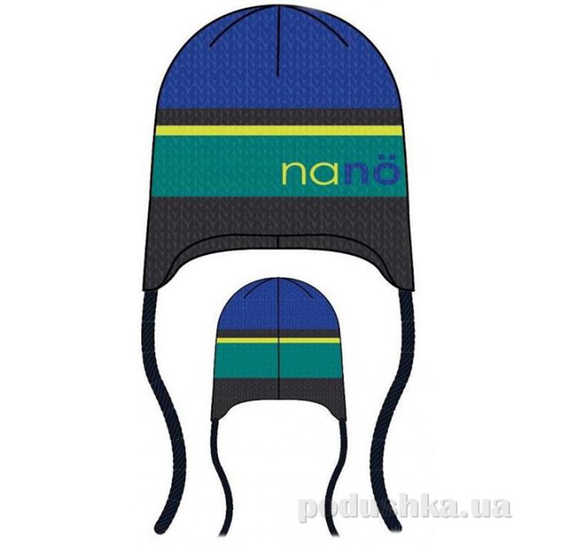 Комплект: шапка и манишка для мальчика Nano F14 TC 253 Deep grey