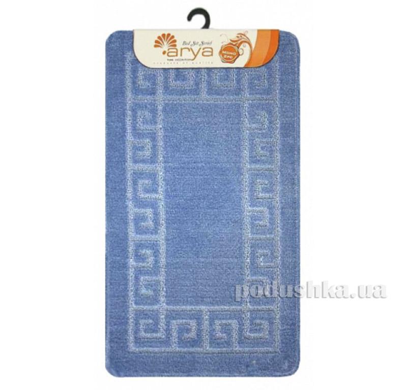 Комплект синих ковриков для ванной комнаты Mono Arya 1380078