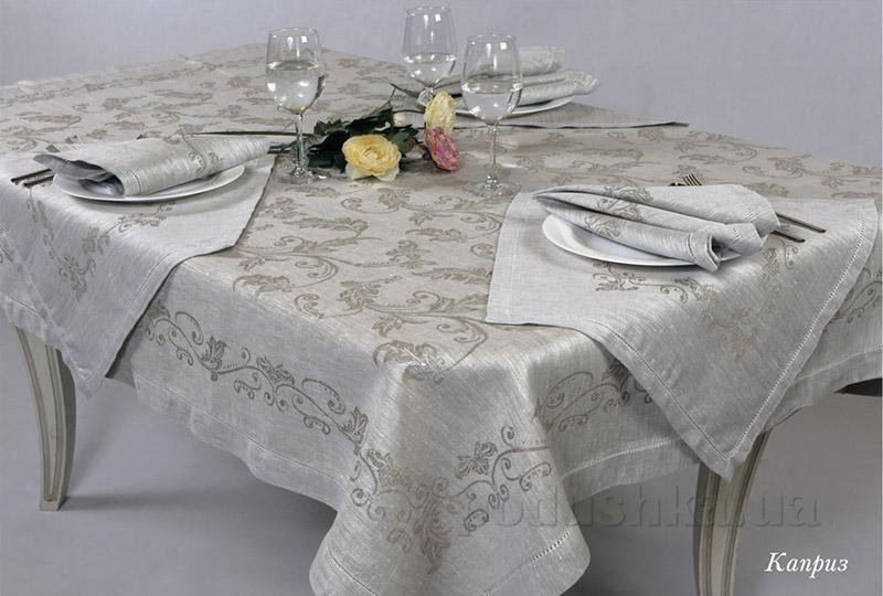 Комплект столовый льняной Белорусский лен Каприз 12С508-ШР/УП.731.38