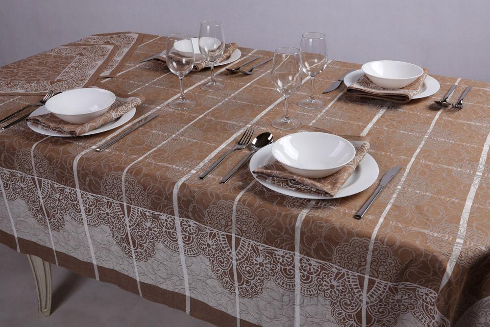 Комплект столовый Милан 12с571-ШР коричневый