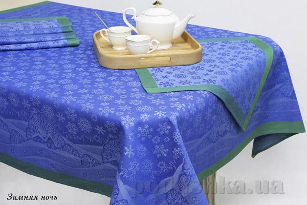 Комплект столовый Зимняя ночь 13с134