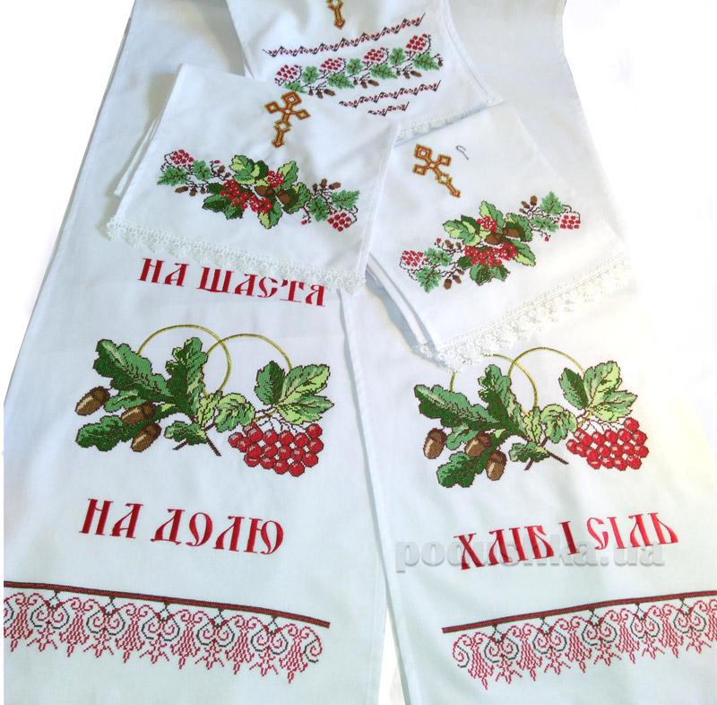 Комплект свадебных вышитых рушников Украина Дуб с калиной
