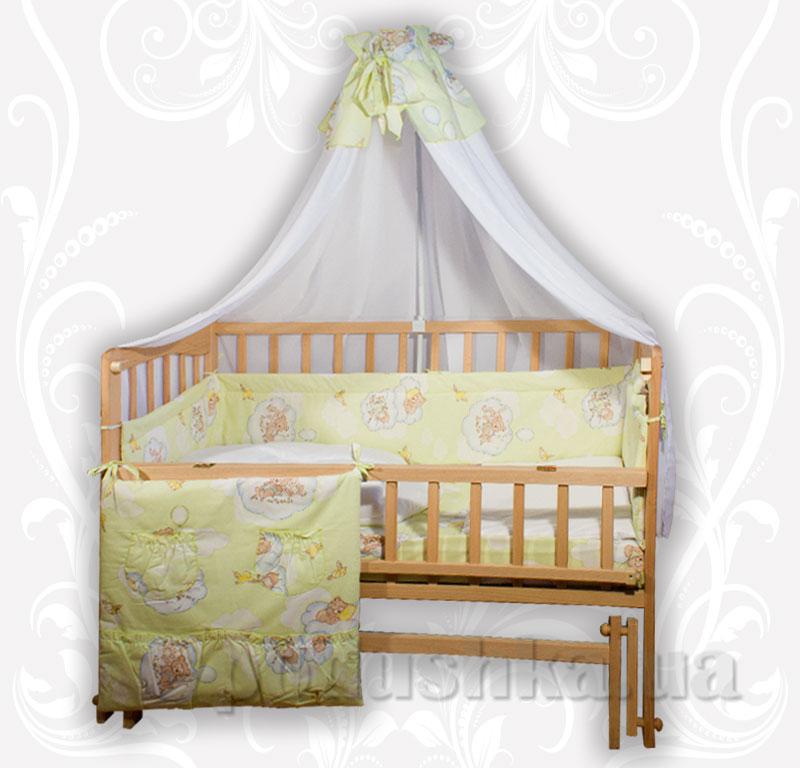 Комплект в детскую кроватку 8 предметов Homefort бязь