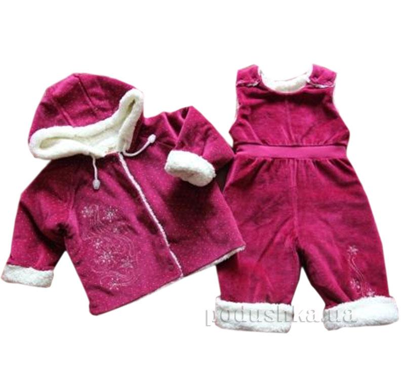 Комплект велюровый для малыша Baby Life 614