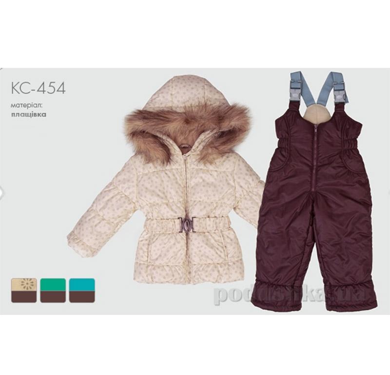 Комплект верхней одежды для девочки Bembi КС454 плащевка