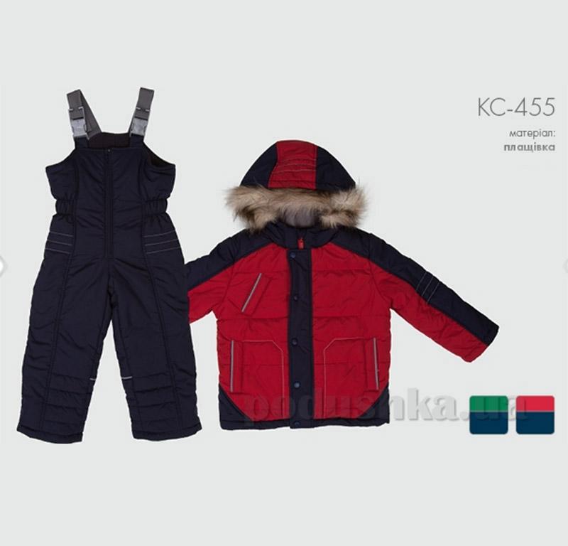 Комплект верхней одежды для мальчика Bembi КС455 плащевка 104  Бембі