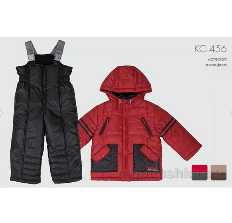 Комплект верхней одежды для мальчика Bembi КС456 плащевка 98  Бембі