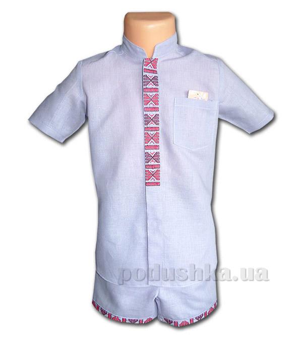 Комплект для мальчиков Bimbissimi СШХ-001 голубой с красным