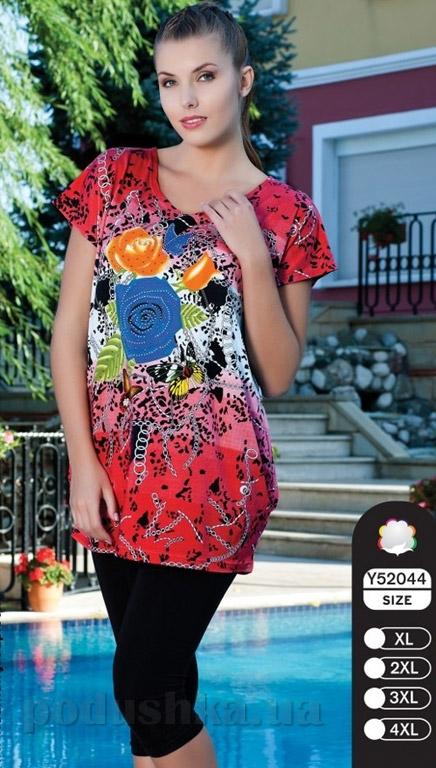 Комплект женский Cocoon 52044