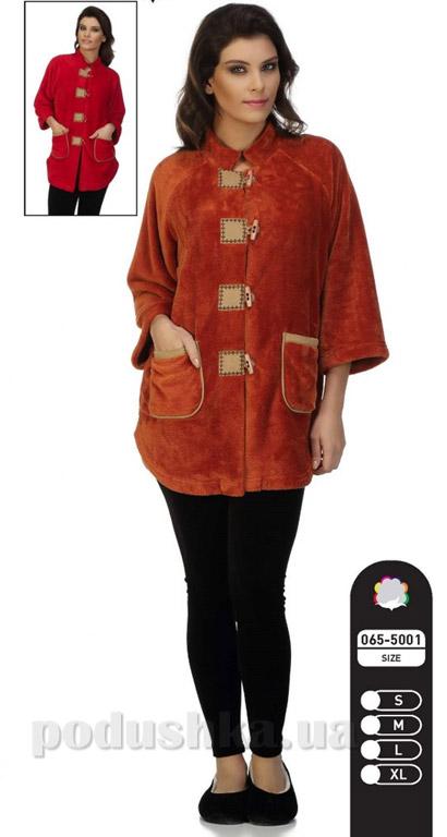 Комплект женский Cocoon CCN065-5001