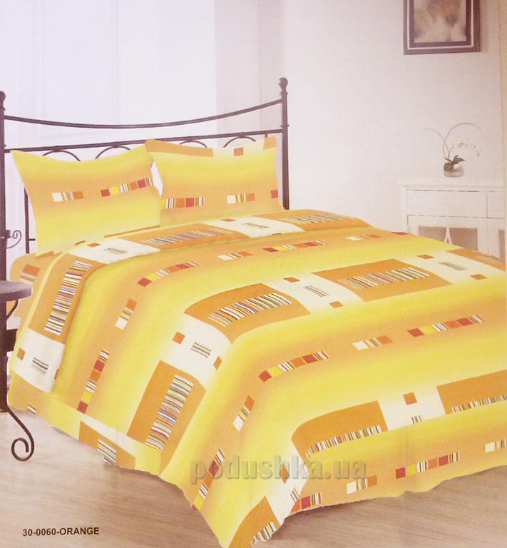 Комплект постельного белья Sergio 30-0060-orange бязь